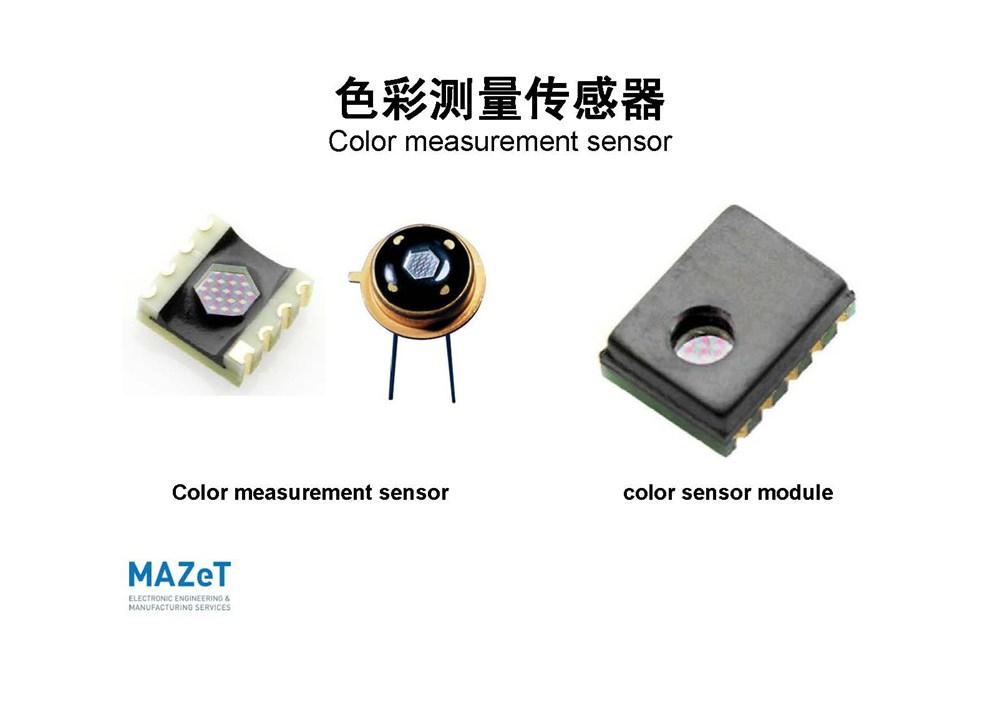 LED智能照明系统集成技术